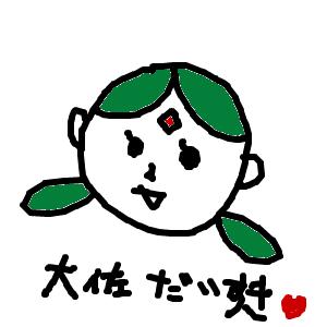 Cocolog_oekaki_2012_10_29_11_58