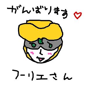 Cocolog_oekaki_2012_11_05_12_07