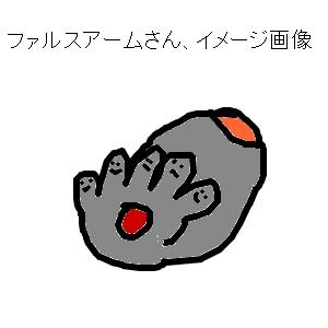 Cocolog_oekaki_2013_01_09_11_56