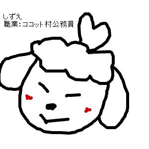 Cocolog_oekaki_2013_01_22_11_48