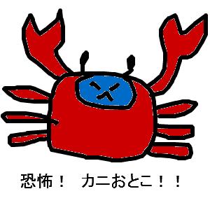Cocolog_oekaki_2013_02_18_10_45