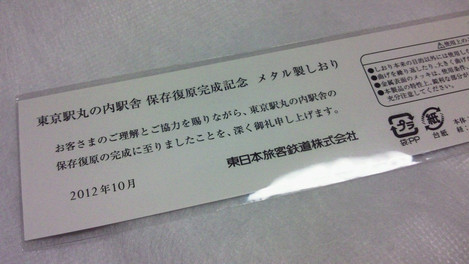 2012100121350000