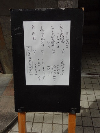 Dsc00169169