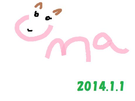 Uma2014